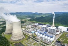 Government approves $1 billion power plant project in Koh Kong