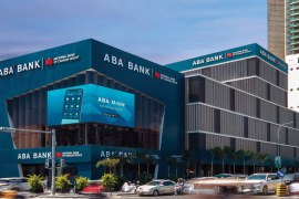In the first nine months of this year, ABA Bank made a profit of more than 103 million dollars