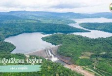 Cambodia has seven hydropower plants in operation that can supply the whole country